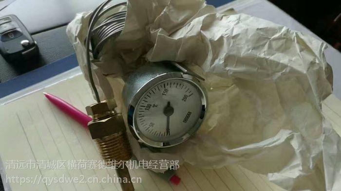 寿力空压机油气分离器寿力油分芯