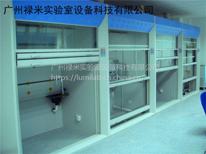 广东佛山实验室通风柜厂家,实验台厂家,器皿柜厂家