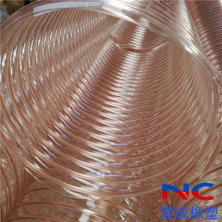 诺成直销东北农村火炕抽吸炕灰专用钢丝伸缩管PU聚氨酯软管厂家