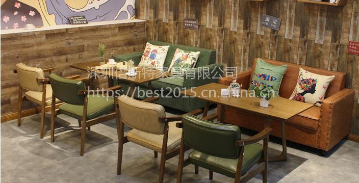 倍斯特定制简约现代复古休闲漫咖啡实木餐桌 书吧奶茶店甜品店洽谈沙发桌椅组合