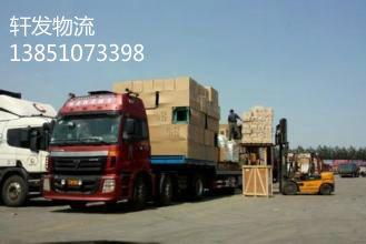 http://himg.china.cn/0/4_155_236960_329_220.jpg