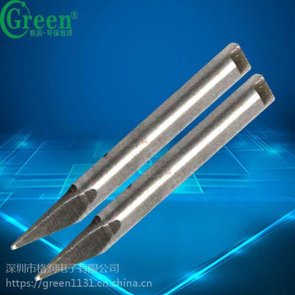 供应格润精密钨合金电子点焊头U866定做