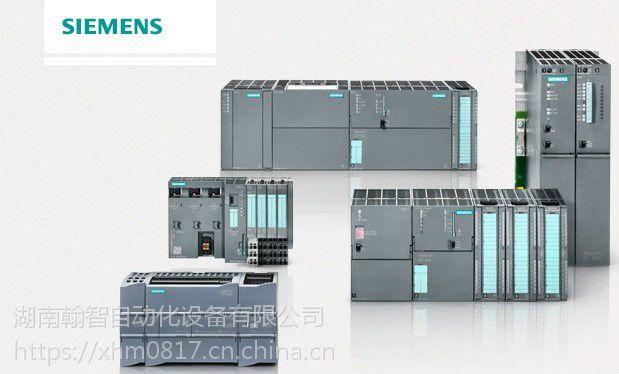 西门子6ES7953-8LP31-0AA0MMC卡