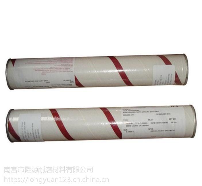 美国哈氏合金HAYNES 230-W焊丝ERNiCrWMo-1镍基镍合金焊丝