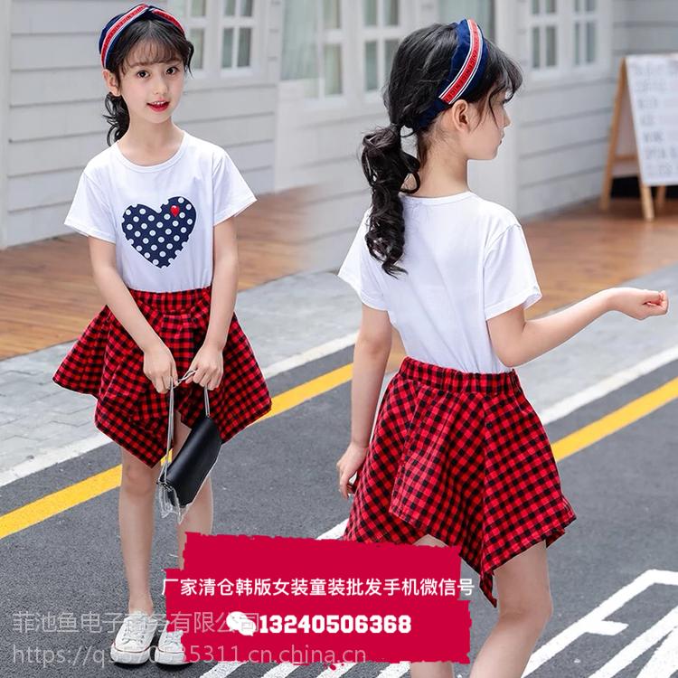 贵州安顺时尚新款低价韩版童装批发5-10元夏季低价纯棉短袖T恤小衫套装批发货源