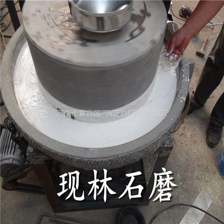 山东现林 厂家直销 30米浆 渣浆分离机 电动磨浆机 电动肠粉 手推石碾 景区展示