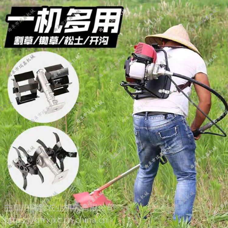 瑞鑫背负式割草松土机 多功能背负式菜地除草机 大棚菜地微耕松土机