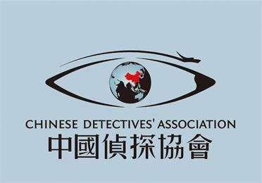 广西来宾市武宣县信用排名=《私家侦探》联系方式-哪里好