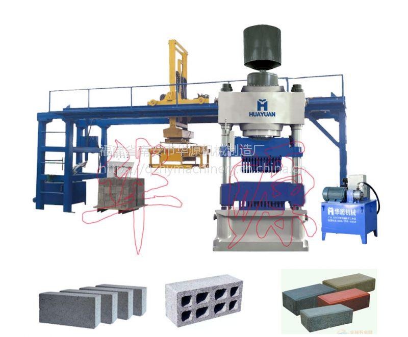 华源800吨液压砖机静压砖机 双向静压制砖机 泉州静压砖机厂家