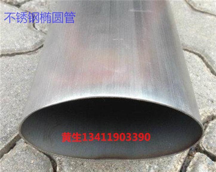 陕西汉中西乡县201不锈钢圆管直径8*0.3/0.4/0.5/0.6/0.7/0.8/0.9/1.0/1.2/1.5/2.0(多少钱一条)