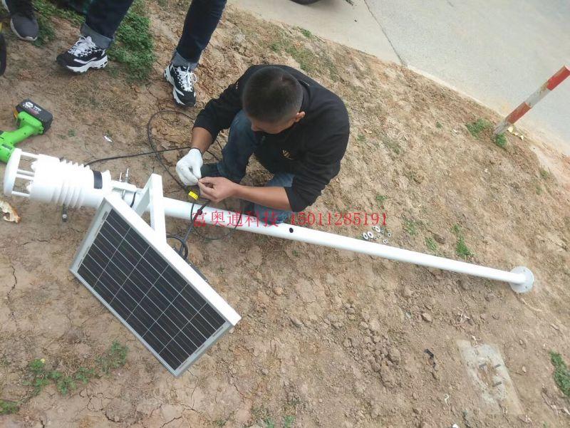 大气污染防治网格化监测仪器