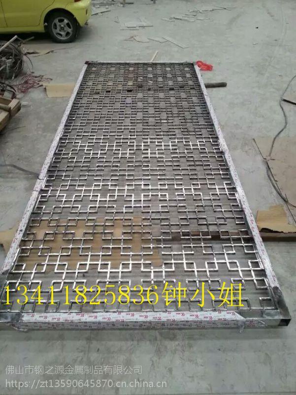 钢之源新品简约花格镂空屏风,内蒙古铝雕金属屏风定做
