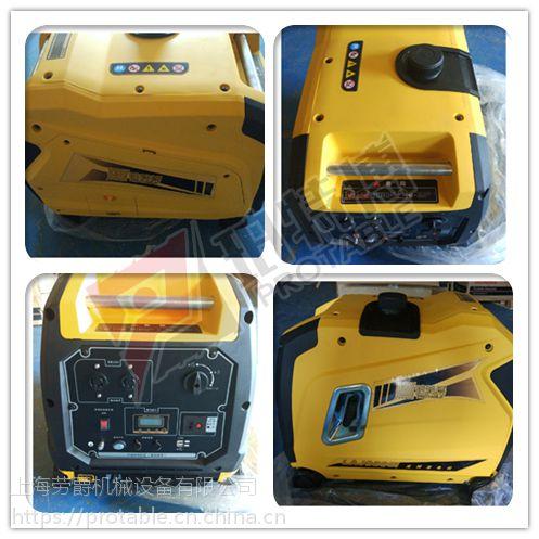 餐饮车用3kw超静音小型汽油发电机