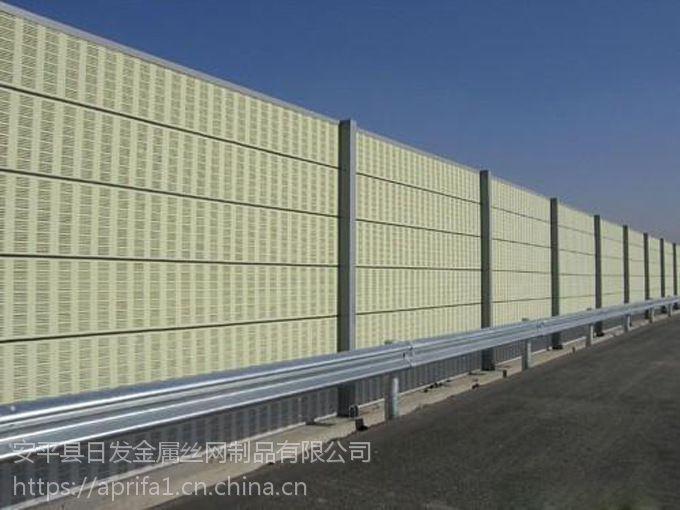 隔音道路声屏障 消声隔音声屏障厂家 冷却塔隔音墙
