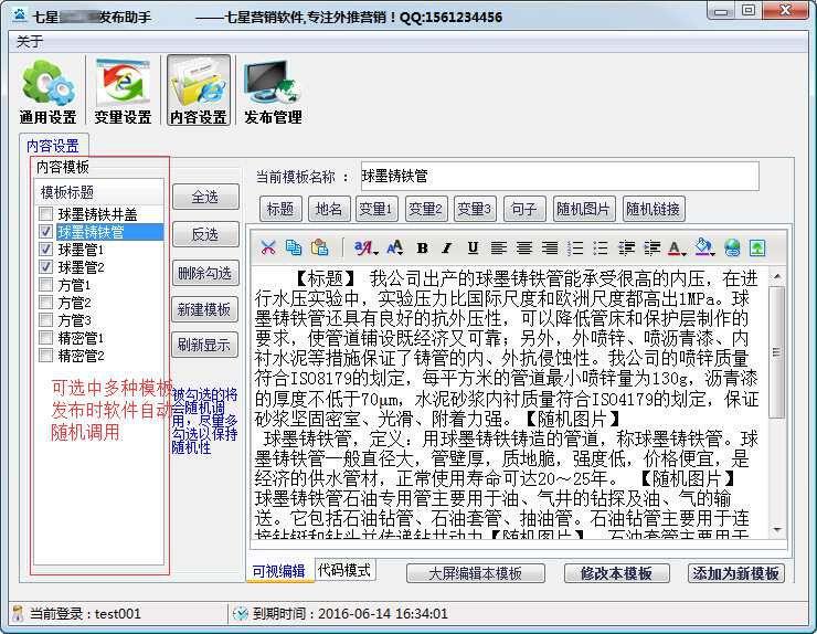 http://himg.china.cn/0/4_156_236736_740_574.jpg