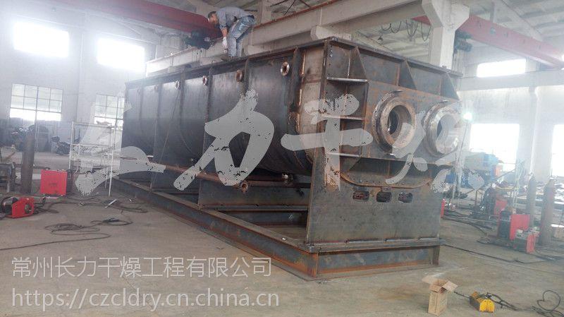 KJG醋酸钠专用烘干机|桨叶干燥机厂家