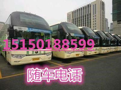 http://himg.china.cn/0/4_156_238122_402_300.jpg