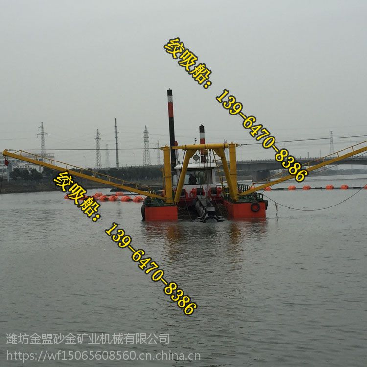 广东深圳脱水清淤船现货供应 深圳清淤船的报价