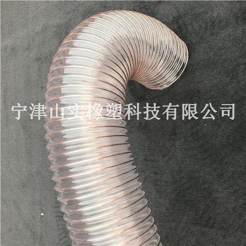 山实厂家直供内径50mm 颗粒输送通风排气管 耐高温吸料软管