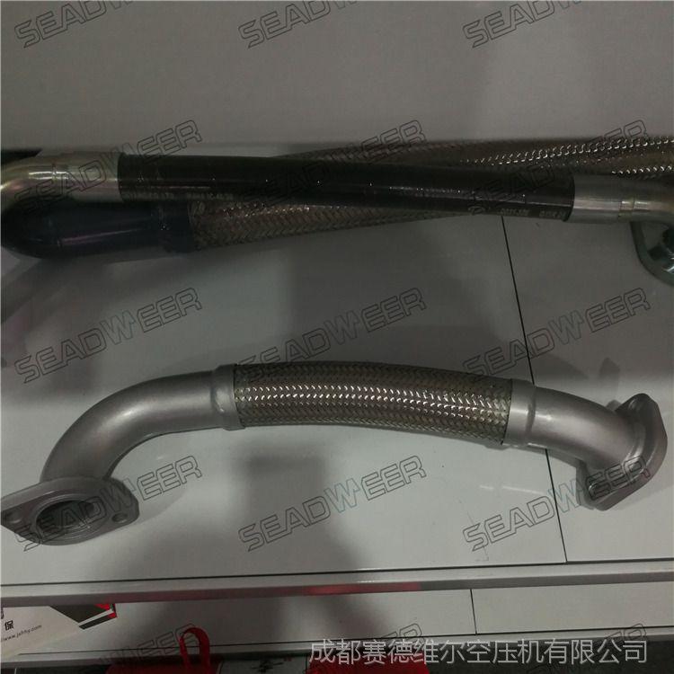 1622315500阿特拉斯空压机管子 油气混合管