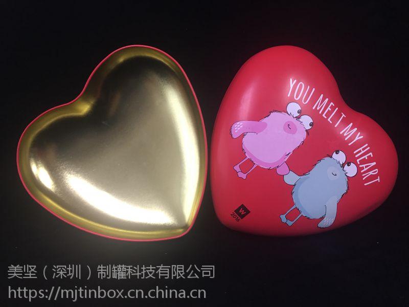 心型罐,非常不错的一款食品罐,巧克力包装罐,糖果包装,精致,美观。情人节送礼的推荐选择。