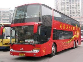 http://himg.china.cn/0/4_156_241978_293_220.jpg