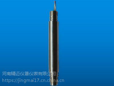 ZSC-II水采样器厂价销售 建瓯ZSC-II水采样器销售