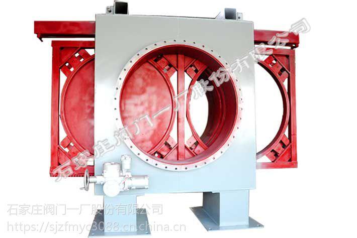 石家庄阀门一厂生产的环球牌煤气专用敞开电动插板阀 (F944X-0.5C DN400-2800)