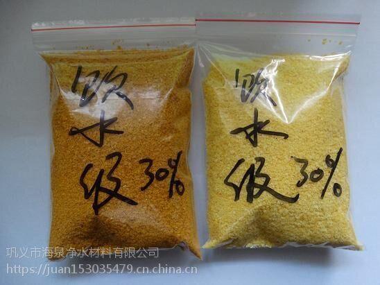 海泉牌聚合氯化铝现货供应质优价廉