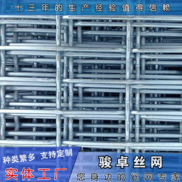 供应漏粪网 黑钢轧花网 编织养猪漏粪网厂家 欢迎订购