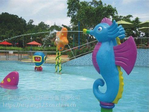 广州润乐水上设备-海马喷水