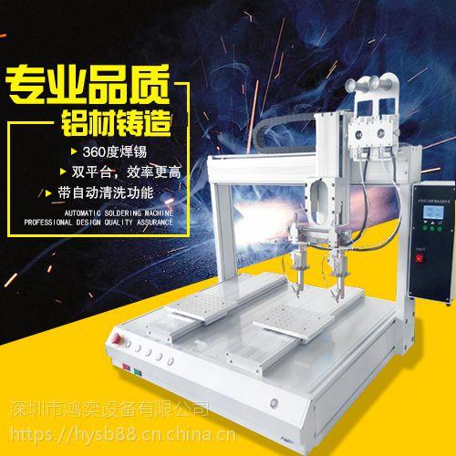 收音机零件自动焊锡机 车载收音机焊接焊锡机