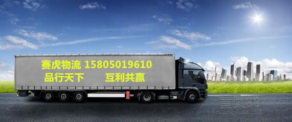 http://himg.china.cn/0/4_157_234886_571_240.jpg