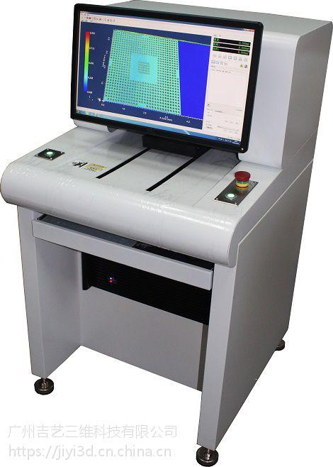 3d锡膏测厚仪价格3d锡膏厚度测试仪厂家工业激光高精度0.001mm直销