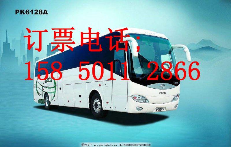 http://himg.china.cn/0/4_157_235990_800_509.jpg