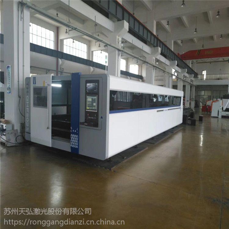 光纤金属激光切割机 数控切割任意形状各类金属板材 苏州天弘激光厂家