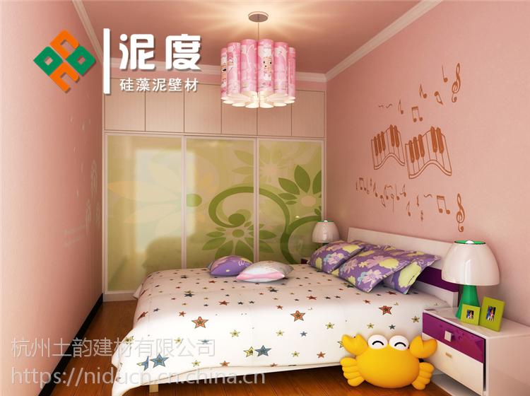 墙壁硅藻泥 一种高品质装修建材