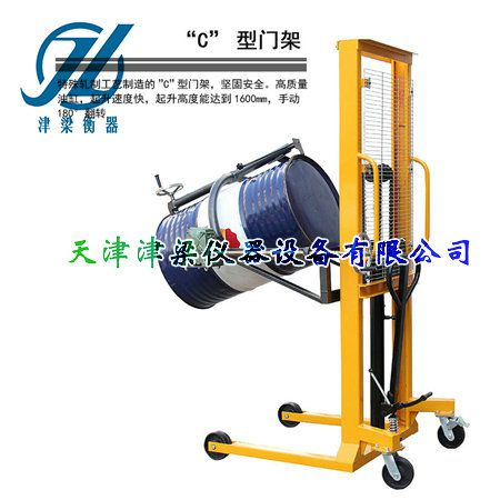 DA400B手动液压油桶翻转车 提升高度1600mm