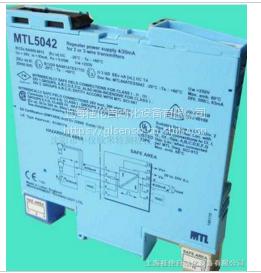 MTL安全栅MTL5546,大量常规型号,现货库存
