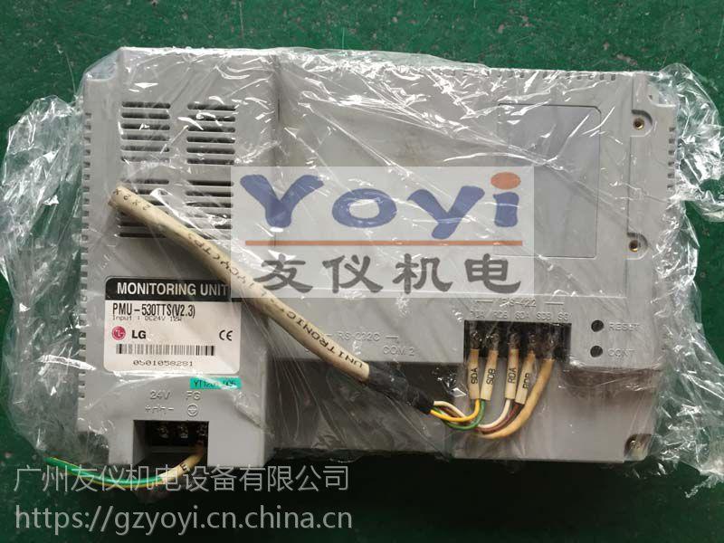 LG触摸屏PMU-530TTS维修