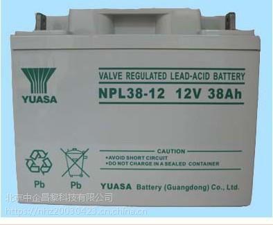 北京 汤浅蓄电池np210-12 原装正品质保三年