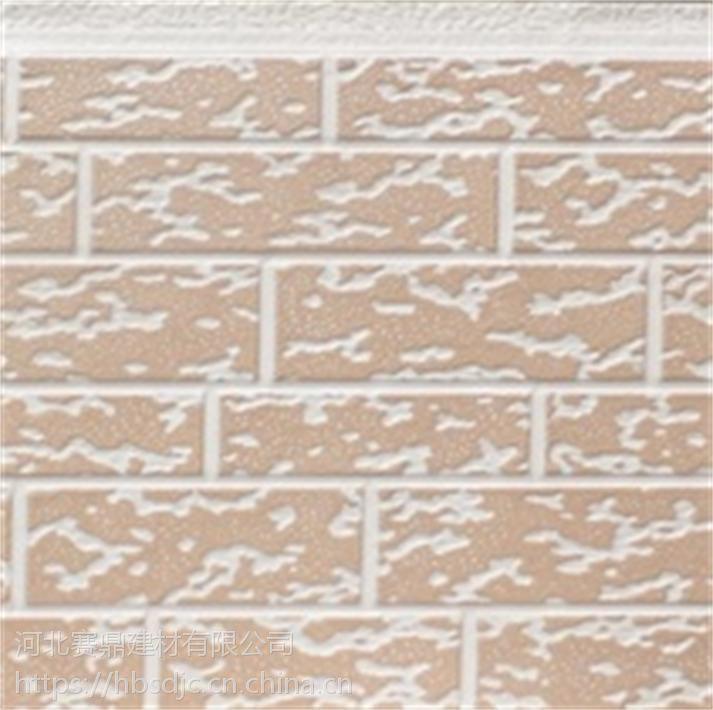 赛鼎建材翔拓金属雕花板粗砖纹聚氨酯防火保温板AE2-004