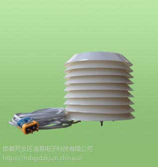 清易QY-3000D 道路粉尘检测仪