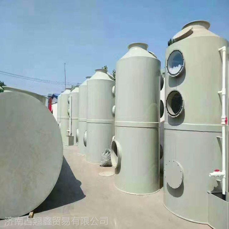 工业喷淋塔、脱硫塔、洗涤塔、碱洗塔