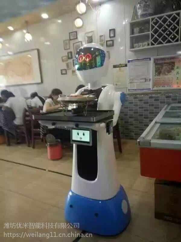 威朗智能餐厅迎宾机器人厂家直销送餐点餐火锅店机器人服务员