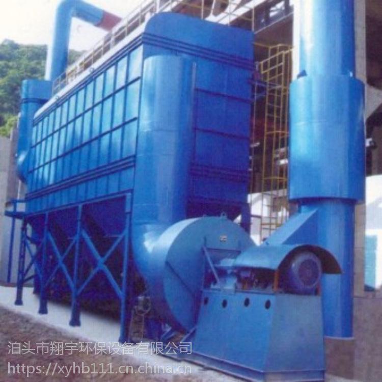 冲天炉除尘器 自动化控制 品质保证 翔宇环保