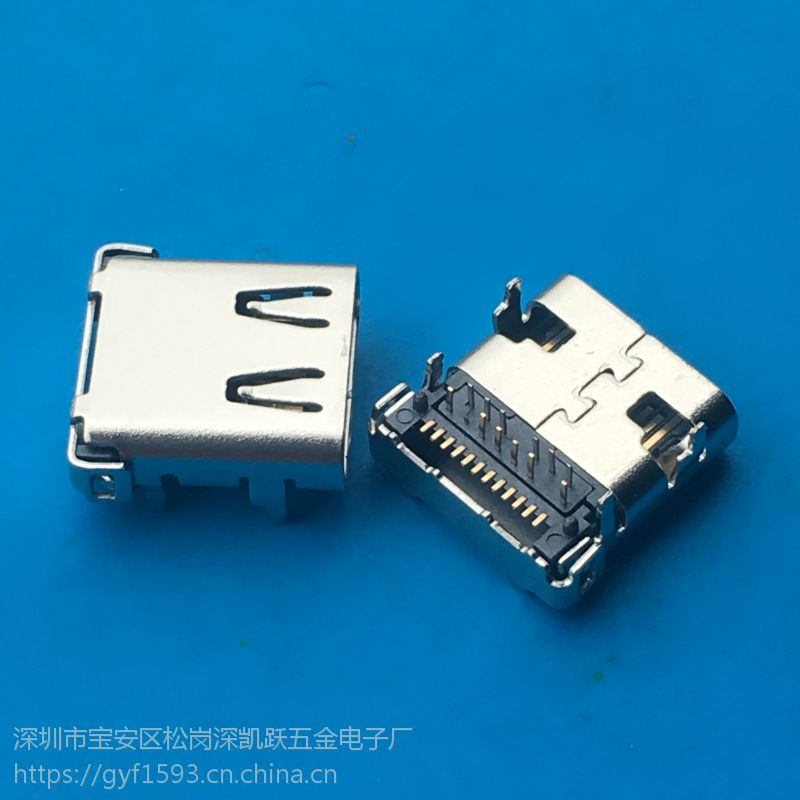 TYPE C USB 3.1板上型母座24P四脚插板DIP+SMT带柱 黑胶