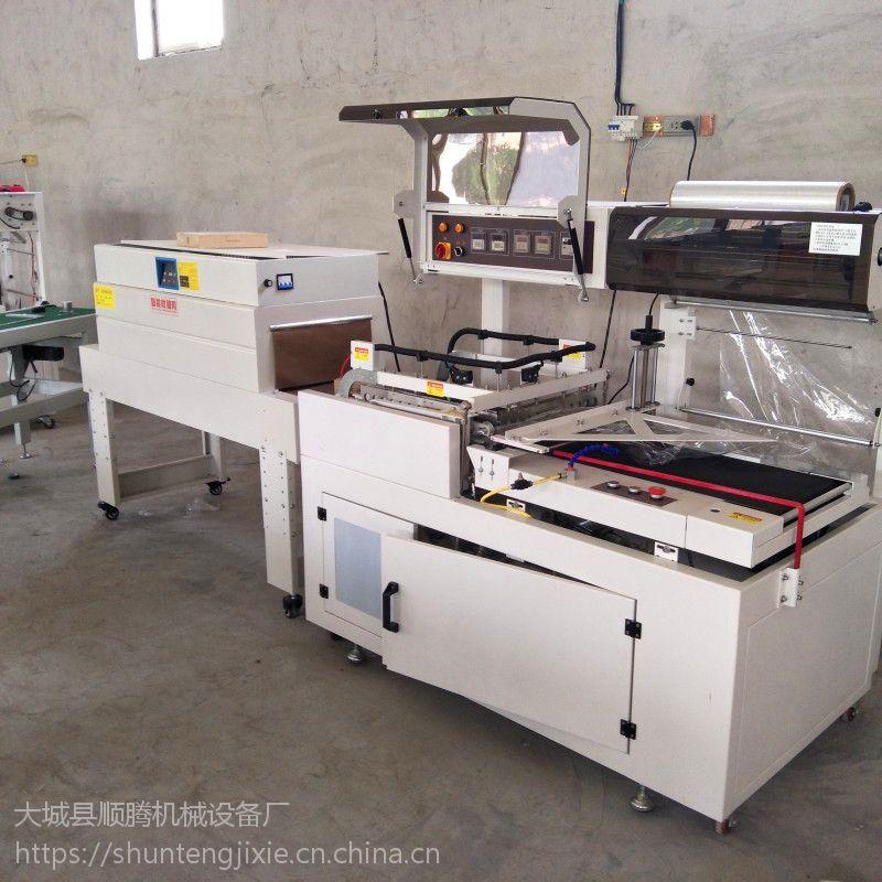 顺腾厂家直销L型小型套膜封切机 POF膜热收缩包装机 薄膜热塑封机
