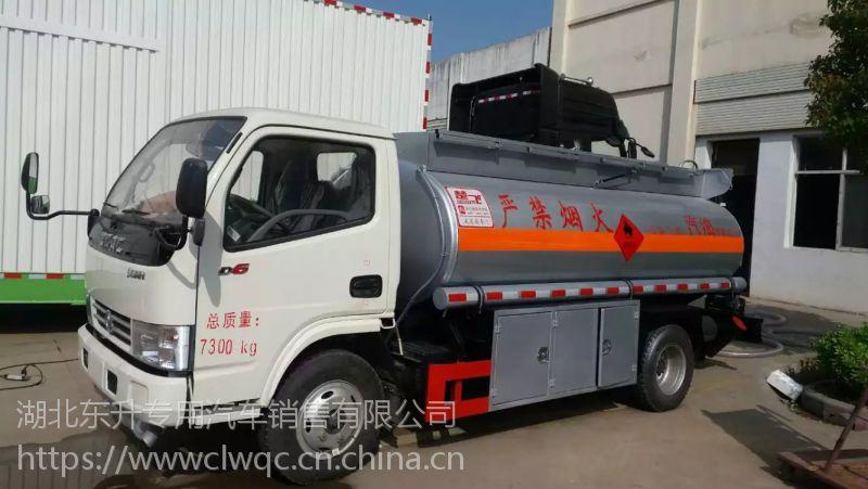 转让5吨、8吨、10吨油罐车加油车运油车油槽车