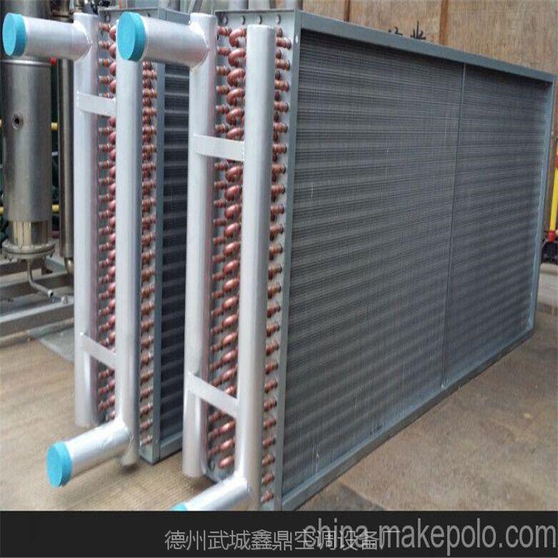 供应高至LT-10X8-4管式表冷器